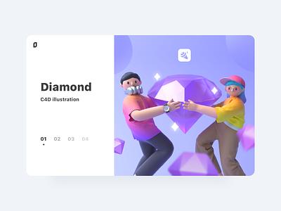 C4D illustration-Diamond illustration c4d