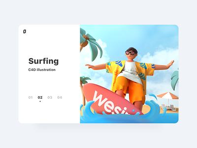 C4D illustration-Surfing c4d