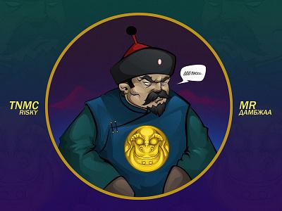 Mr dambjaa onntsdumd animation creative character design design motion illustration