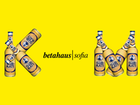 Event Cover Design for betahaus birthday