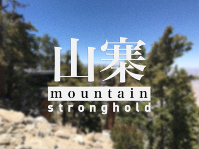 Mountain Stronghold