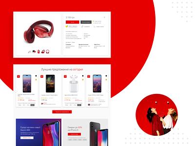 Online store online store design ux ui shop e-commerce