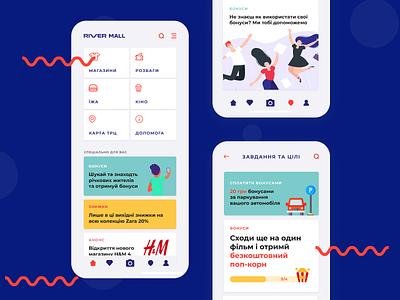 Mall App Concept e-commerce ecommerce vector illustration design ux ui mall application app
