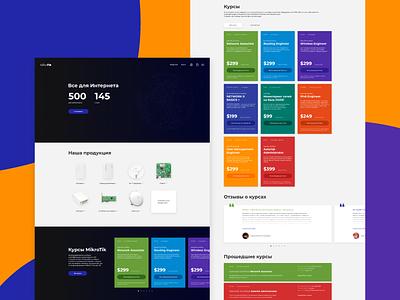 Mikrotik.ua network corporate brand clean online design ux ui
