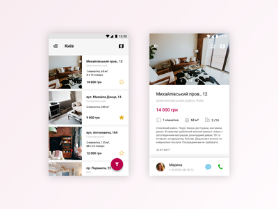 Screens for rent apartments application design view list view list android mobile ux ui