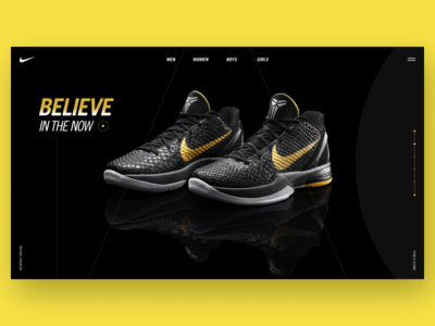 Believe in the Now - Nike Concept figma codecanary frenchtech techloirevalley frontend webdesign ux ui