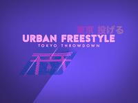 Urban Freestyle Motion Design Style Frame #1