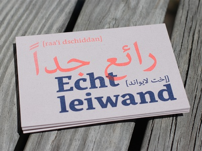Welcome Postcards indesign arabic german bilingual immigrants social design post cards paper
