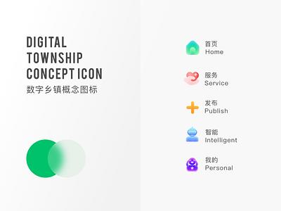 Digital township concept icon. 数字乡镇概念图标 icon ui