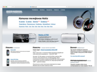 Homepage for Allnokia.in.ua (2008 year)