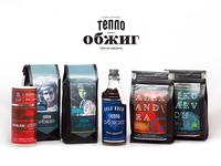 Teplo\Obzhig Coffeeshop