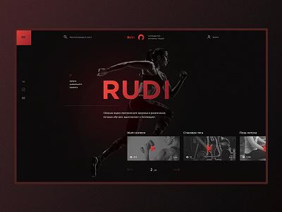 RUDI ux ui creative design app sport onepage