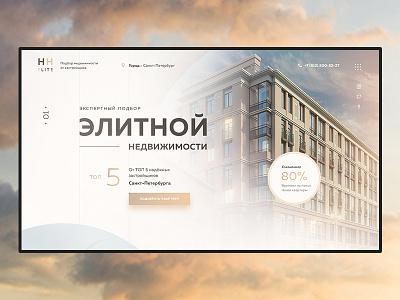 HH ELITE building property landing creative design ux ui