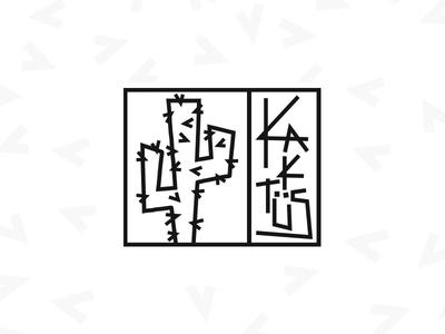 Kaktüs Logo brand logo geometric succulent cactus
