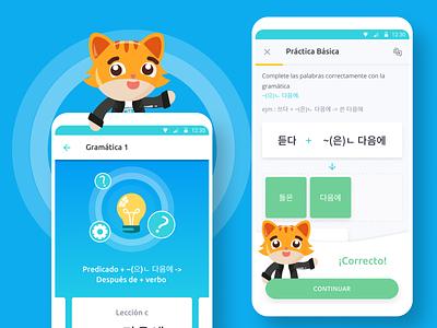 Learning Korean app - Equipo Gs korean pwa figma design app mobile ux ui