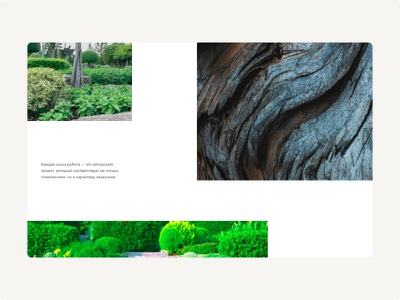 Landscape Improvement Agency - 02 website landing page interface photo clean design ux ui