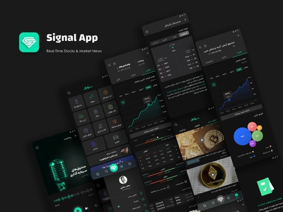 Signal Financial App charts set design ui  ux signal product design dark app stocks financial app cryptocurrency app