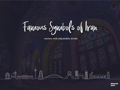 Famous Symbols Of Iran strokes vector illustrator mashhad yazd perspolis hafezieh milad tower symbolset iran