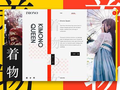 Imono interface geometry clean design ui app rebound typography flat web branding ux website fashion minimal e-commerce