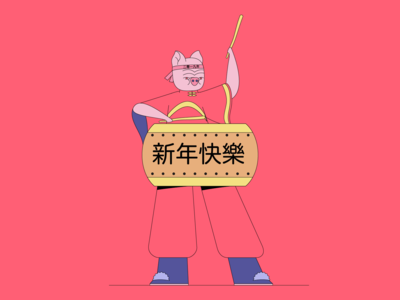 Chinese New Year 03 year of the pig drums chinese new year pig character 2d animation odd bleat motion design animation illustration