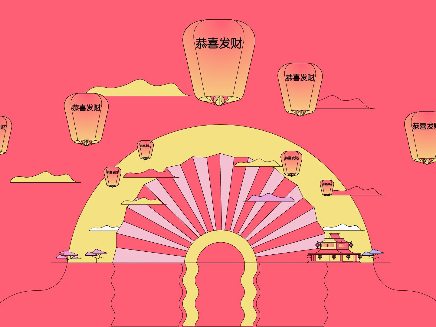 Chinese New Year 04