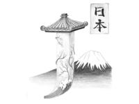 Drawing Challenge: J for Japan