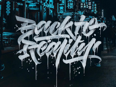 Back to Reality shade raw reality texture drops calligraphy lettering