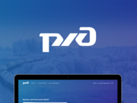 Design concept for Russian Railways booking service