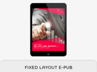 Corporate Fixed Layout Epub & DPS