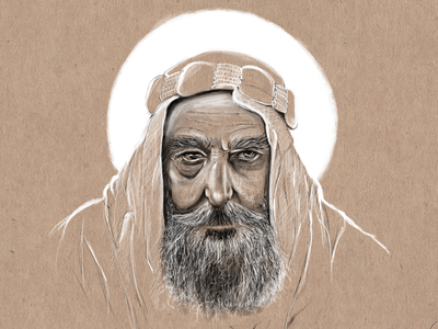 Al-Sheikh - digital Portrait digital drawing instagram design black and white painting portrait digital drawing illustration
