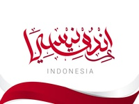 Indonesian Arabic's Letters