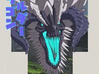 Anime League of Legends, vol 2 : Elder Drake