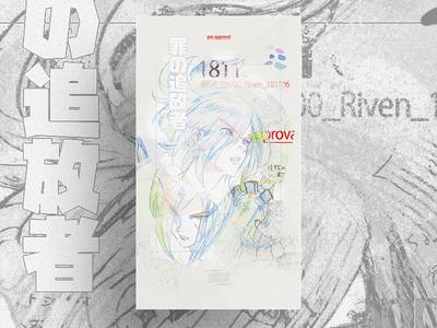 Anime Riven, v1 riven marketing advertising print anime campaign design brand animation merchandise branding apparel animated 3d vector game typography illustration leagueoflegends design