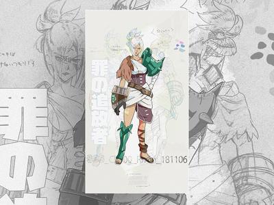 Anime Riven, v2