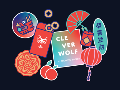 Lunar New Year illustration design illustrations identity 8-bit icon illustration vector design logo adobe illustrator branding brand identity