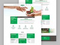 Geokat / homepage