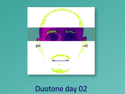 Duoton day 02