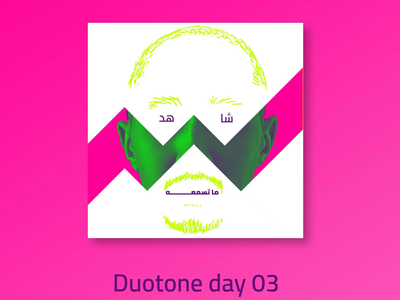 Duotone day 03