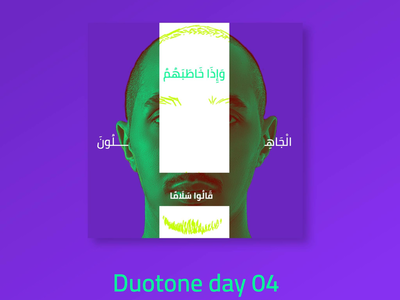 Duotone day 04