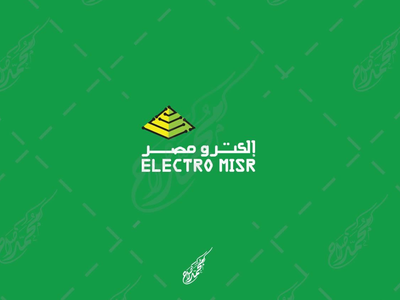 Electro Misr logo