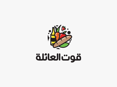 Qoot Al A'ela Market and Bakery