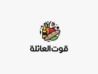 Qoot Al A'ela Market and Bakery
