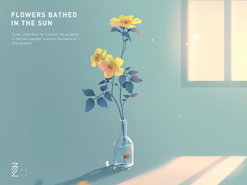 warm sunlight Illustrator dream fish flower green art illustration