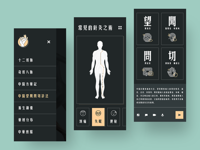 Acupuncture and moxibustionA ui 中医针灸
