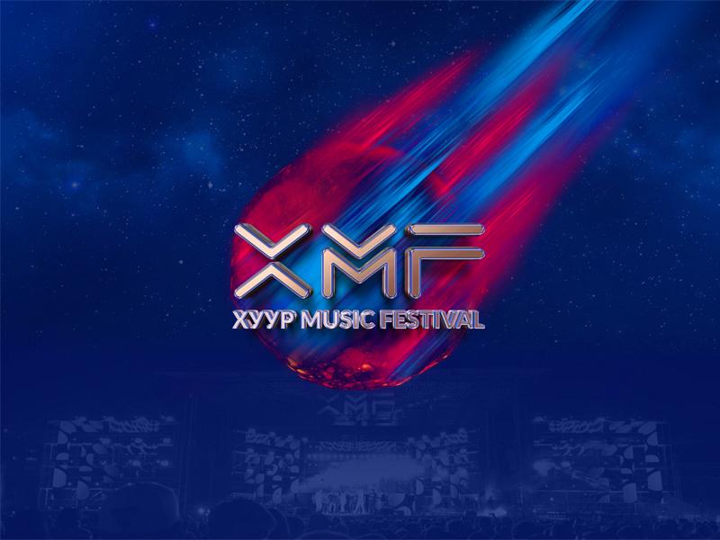 XMF meteor xyyp xmf festival musicfest