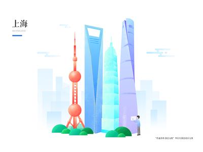 明信片创意-上海