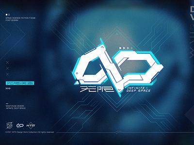 《无限深空》 design logo font