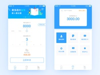huawuque financial app iteration