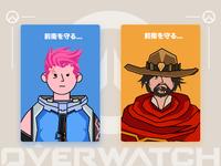 Overwatch;