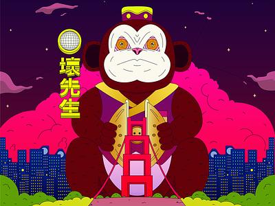 BLXX II monkeys cymbal crazy monkey cymbal jolly crazy monkey wacom illustration fantasyart design digital art digital